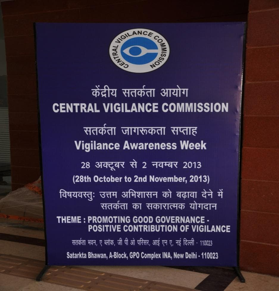 Vigilance Awareness Week 2013 Pledge taking function in CVC