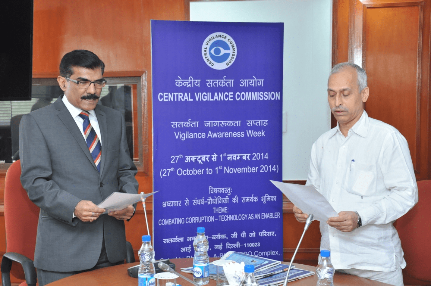 Vigilance Awareness Week 2014 Pledge taking function in CVC
