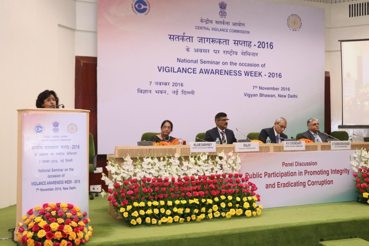 National Seminar VIGILANCE AWARENESS WEEK-2016