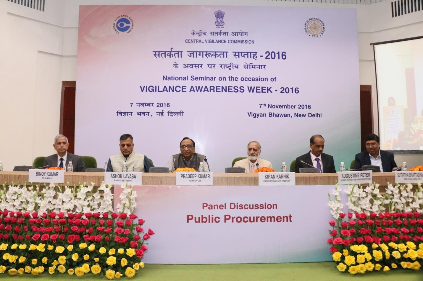 National Seminar VIGILANCE AWARENESS WEEK-2016 photo 17