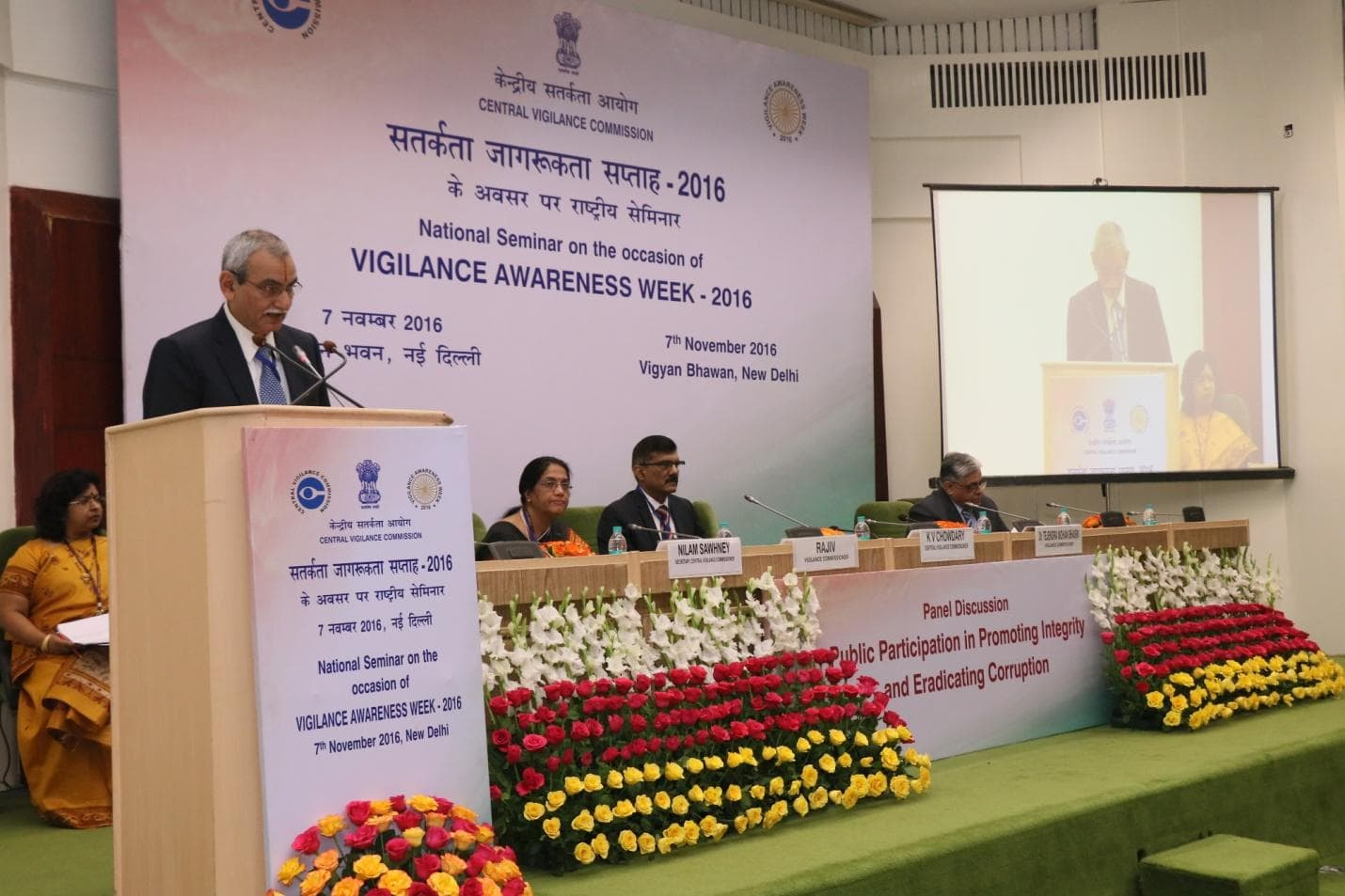 National Seminar VIGILANCE AWARENESS WEEK-2016 photo 9