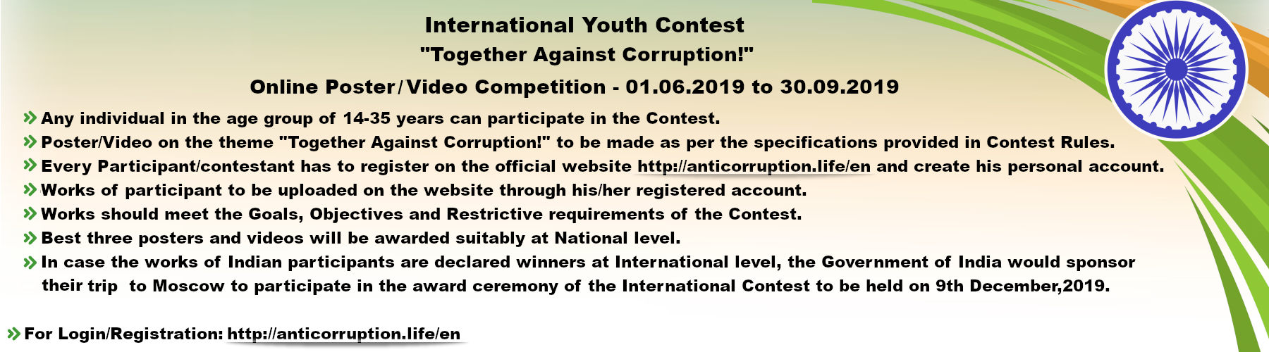 International Youth Contest