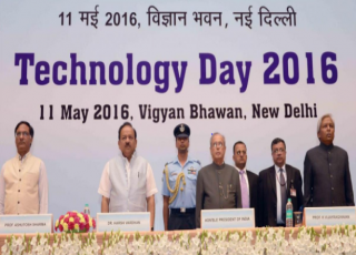 CVC film on VAW-2016 on 07-11-2016 at Vigyan Bhawan