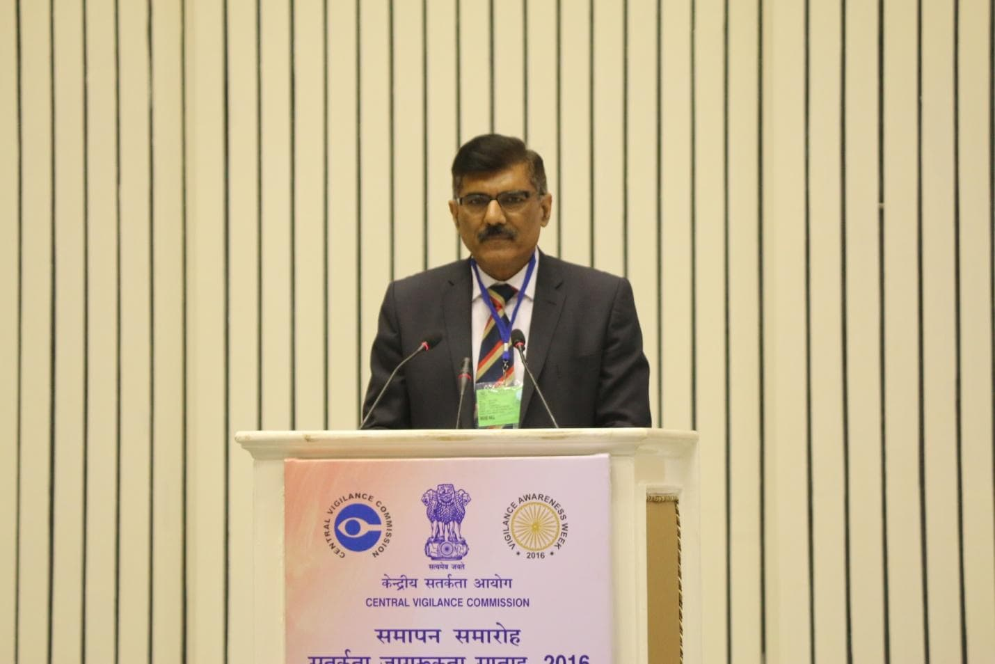 Valedicition Function VIGILANCE AWARENESS WEEK-2016 photo 10